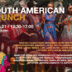 HYATT KYIV BRUNCH